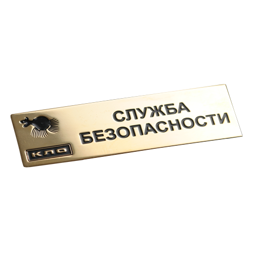 Metal badges for the company CLO