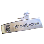 Exclusive badge specifically for the company KievStar