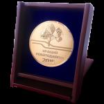 Медаль в футляре (под заказ)