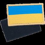 Національний Прапор України