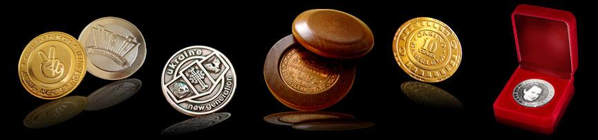 виготовлення сувенірних монет, медальйонів